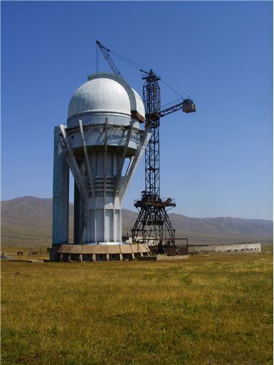 Picture Of Observatory Asy Plateau
